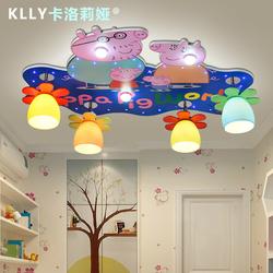 卡通儿童房灯男孩女孩卧室灯创意LED吸顶灯具护眼宝宝房间灯饰
