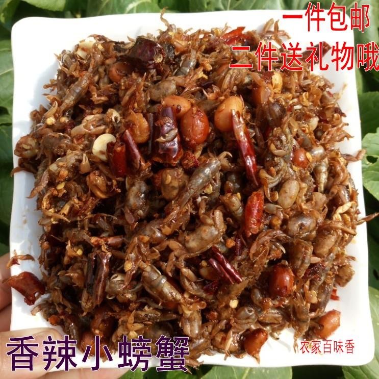麻辣豆腐六月排骨大闸蟹螃蟹鲜活香辣小冬瓜干玉米河蟹干货美食汤图片
