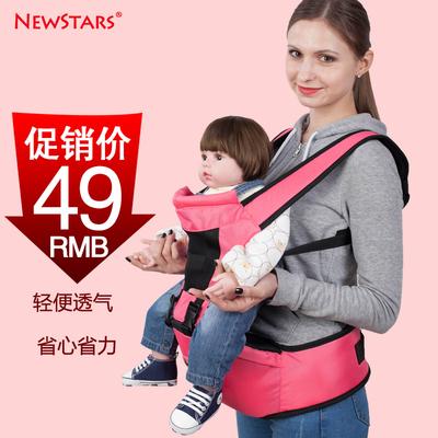 新星婴儿背带前抱式宝宝腰凳透气双肩四季通用多功能儿童坐凳单凳