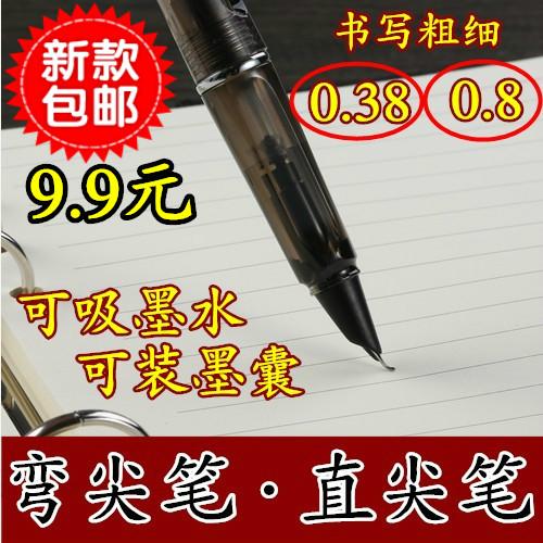 包邮弯头钢笔美工笔特细笔尖小暗尖书法练字速写绘画勾线美术签名