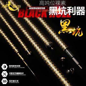 特价日本进口钓鱼竿 5.4/6.3米碳素台钓竿 19调超硬手竿黑坑鱼竿