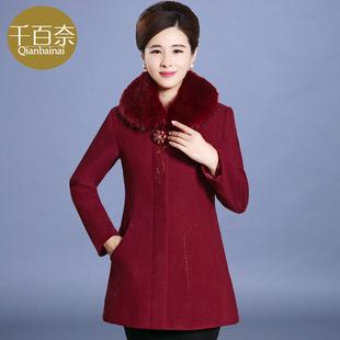 中老年女装秋装毛呢外套大码中年女妈妈装秋冬40-50岁中长款大衣
