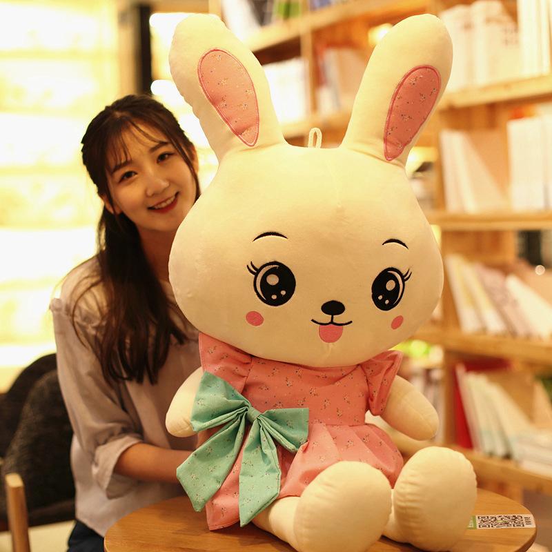 女生娃娃公仔抱枕小白兔兒童玩偶可愛生日禮物大號兔子毛絨玩具