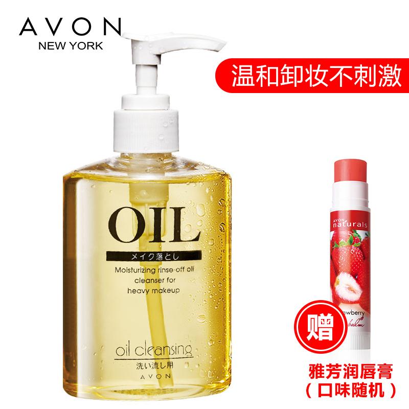 深层刺激卸妆滋润温和清洁淡彩妆脸部细致肌肤