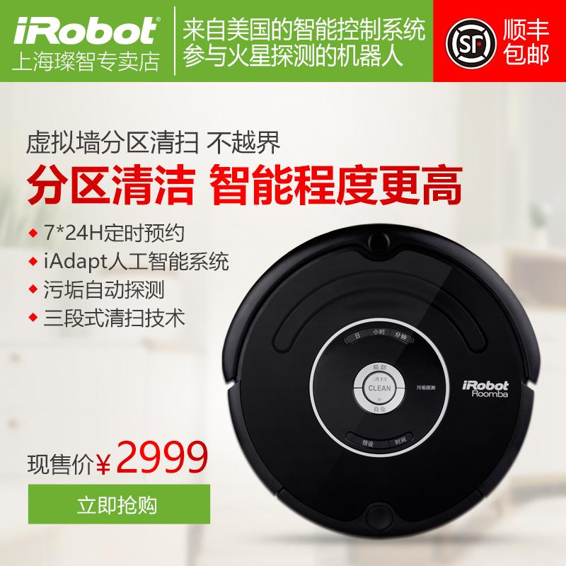 美國iRobot颶風版掃地機器人吸塵器智慧型超薄全自動充電定時預約