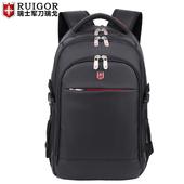 瑞戈瑞士双肩包15.6英寸商务电脑旅行包瑞士军刀书包女旅游背包男