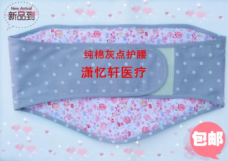 延伸加强纯棉艾绒肚兜 艾绒护腰 艾绒护肚护胃保暖腰封四季用