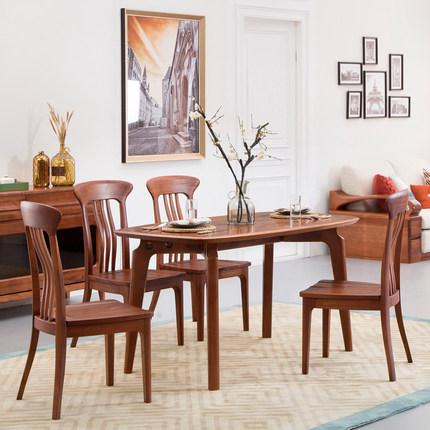 依芙晟罗蓝实木餐桌质量好吗