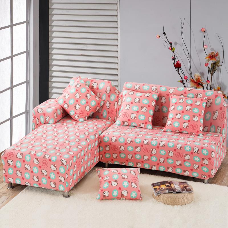 韩版欧式单人三人万能布艺沙发套全包四面弹沙发巾四