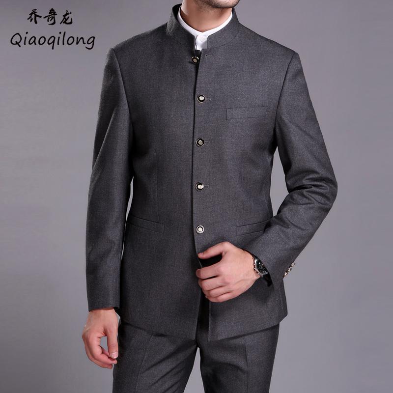 中华立领男士西服套装男装冬厚款中国风大码西装中山装结婚礼服潮