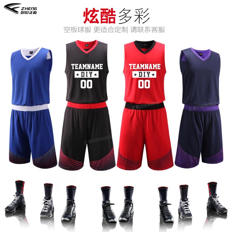 多色定制设计DIY训练队服篮球比赛专业 美国套装篮球服