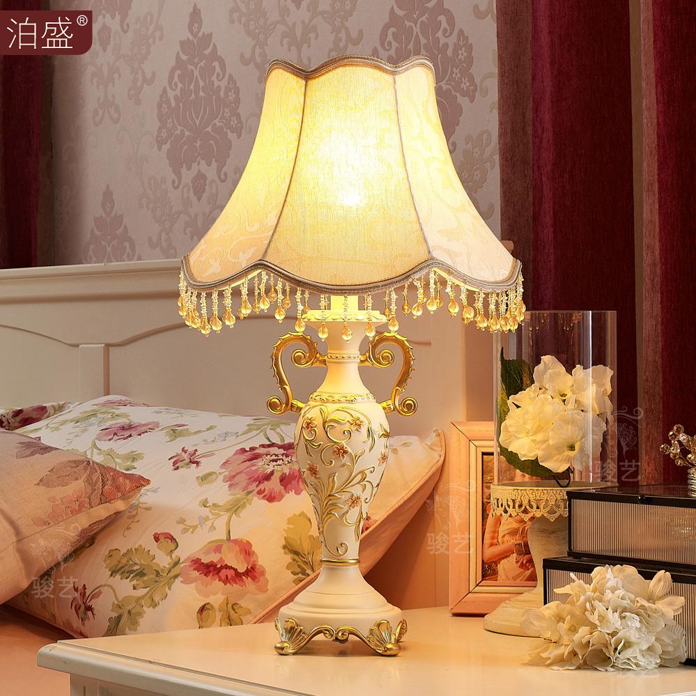 欧式台灯卧室床头灯结婚创意韩式简约现代公主床头柜