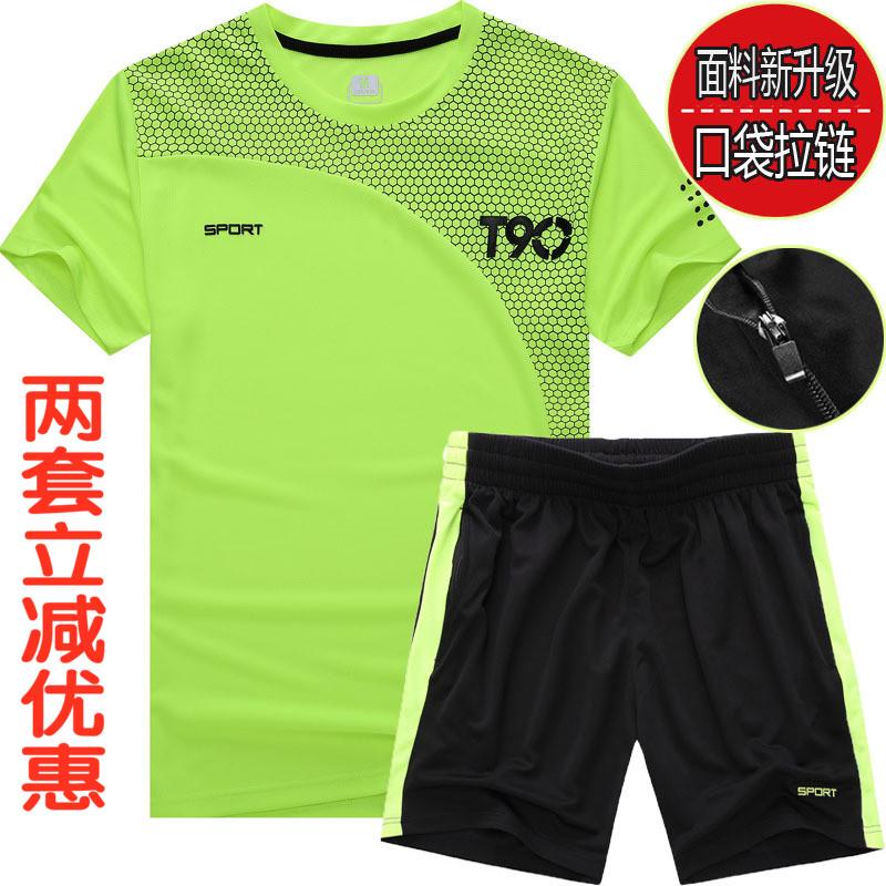 夏季透气宽松健身跑步休闲运动套装男士夏天短袖