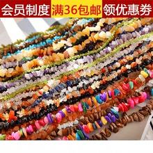 DIY饰品配件 天然水晶碎石单条 手链项链串珠材料 单条85CM