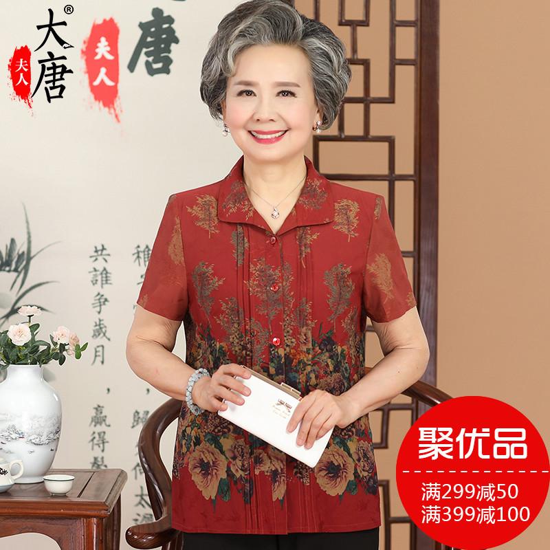 中老年人夏装亚麻短袖妈妈衬衫女装奶奶宽松开衫短袖老人夏季衣服