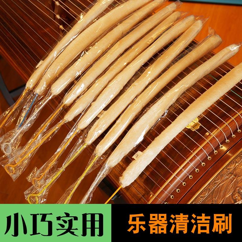 古筝清洁刷 琴刷扫尘专用古筝保养 古琴刷除尘