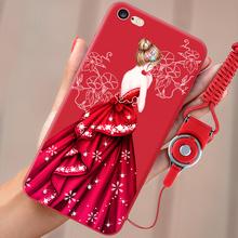 挂绳防摔6plus红全包磨砂软胶 苹果6s手机壳iPhone6硅胶6splus女款