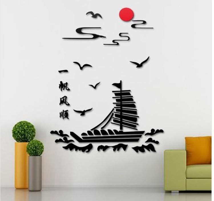 一帆风顺 创意3d水晶亚克力立体墙贴 客厅电视背景镜面金墙贴装饰图片
