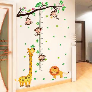 卡通身高贴纸墙贴画长颈鹿宝宝测量身高尺幼儿园儿童房装饰可移除