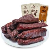 【天猫超市】新牧哥内蒙古特产风干手撕牛肉干108g原味零食品小吃
