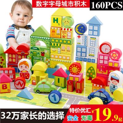 婴幼儿童大积木制男孩子女宝宝益智力积木玩具1-2周岁4-5-3-6周岁