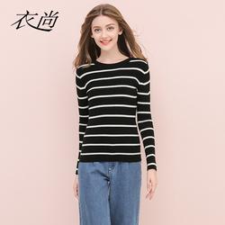 衣尚2016秋冬新款女装针织衫 短款修身纯羊绒衫 圆领套头毛衣