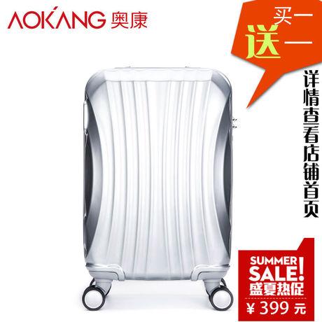 奥康新款行李箱学生万向轮拉杆箱密码旅行箱女登机箱男20寸潮箱包商品大图