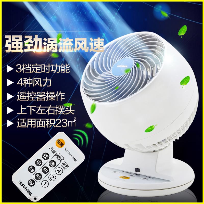 日本爱丽思IRIS空气循环扇涡轮对流电风扇台式定时摇头遥控换气扇