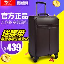 七匹狼箱包 拉杆箱旅行箱万向轮登机箱16寸18寸20箱子 行李箱图片