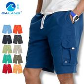 盖浪 沙滩裤男速干宽松大码素色休闲五分裤工装短裤夏沙滩短裤