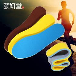 运动鞋垫6双装