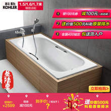 科勒浴缸索尚欧式嵌入式铸铁浴缸1.5米1.6M1.7m成人浴缸K-940/941图片