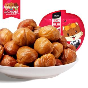 【天猫超市】三只松鼠 甘栗仁100g休闲零食坚果特产板栗栗子仁