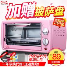 特价 CS1201A2电烤箱家用迷你烘焙多功能全自动小型烤箱12L 长实