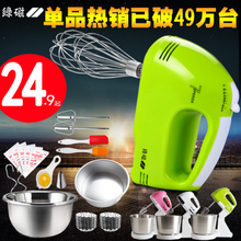 绿磁 迷你大功率电动打蛋器家用手持打蛋机搅拌和面奶油烘焙工具