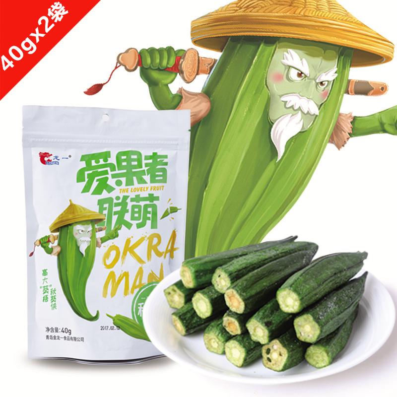 龙一黄食品即食儿童零食秋葵脱水蔬菜孕妇