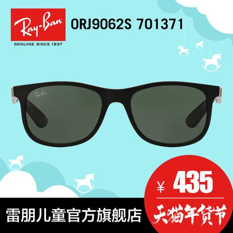 RayBan雷朋儿童太阳眼镜男女孩宝宝亲子同款防紫外线墨镜0RJ9062S商品大图