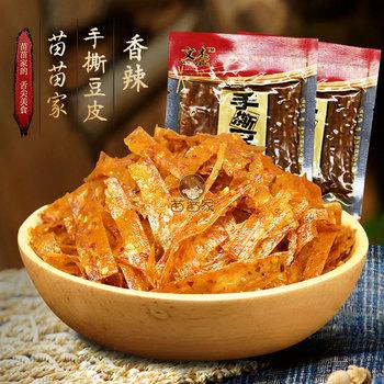 湖南辣条片 特产小吃文杰手撕豆皮传统香辣零食500g开胃豆干小吃