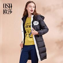 羽绒服D20117 保暖舒适字母印花长款 新款 OSA欧莎2016冬装