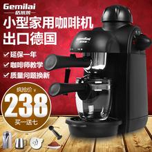 CRM2008小型迷你家用全半自动意式咖啡机磨豆机蒸汽奶泡 格米莱