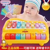 贝恩施加菲猫手敲琴八音琴婴儿童早教益智音乐手敲小木琴玩具