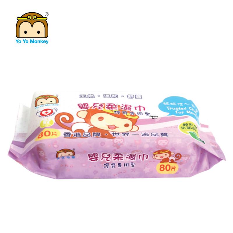 优优马骝 婴儿柔湿巾 护臀装用型婴儿柔湿纸巾80片装 三包起包邮