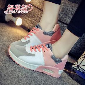 秋季韩版潮运动鞋女鞋平底厚底气垫鞋透气休闲学生跑步鞋板鞋单鞋