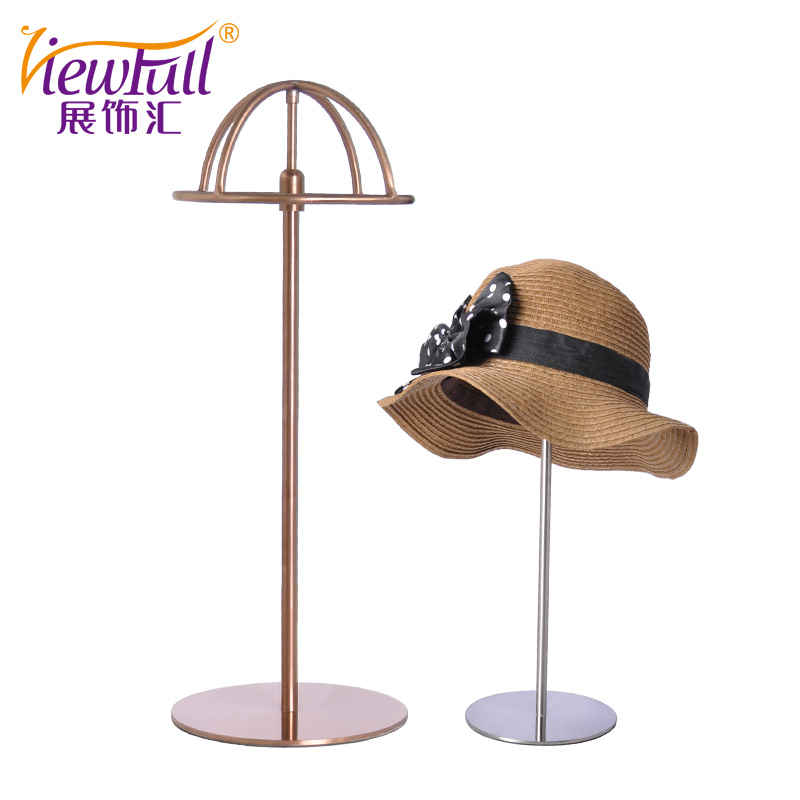展饰汇不锈钢服装店帽子架子帽子展示架帽托卖帽子架子帽架道具