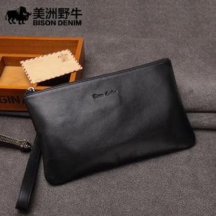 男士信封包真皮手包商务男包手拿包大容量软皮小牛皮A4纸文件皮包
