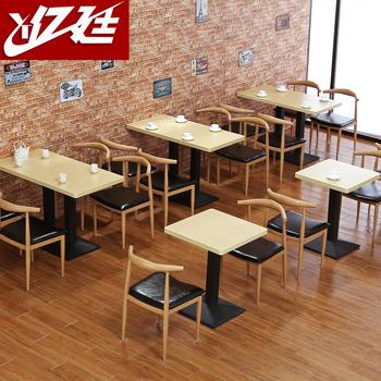 仿实木铁艺牛角椅子奶茶甜品店桌
