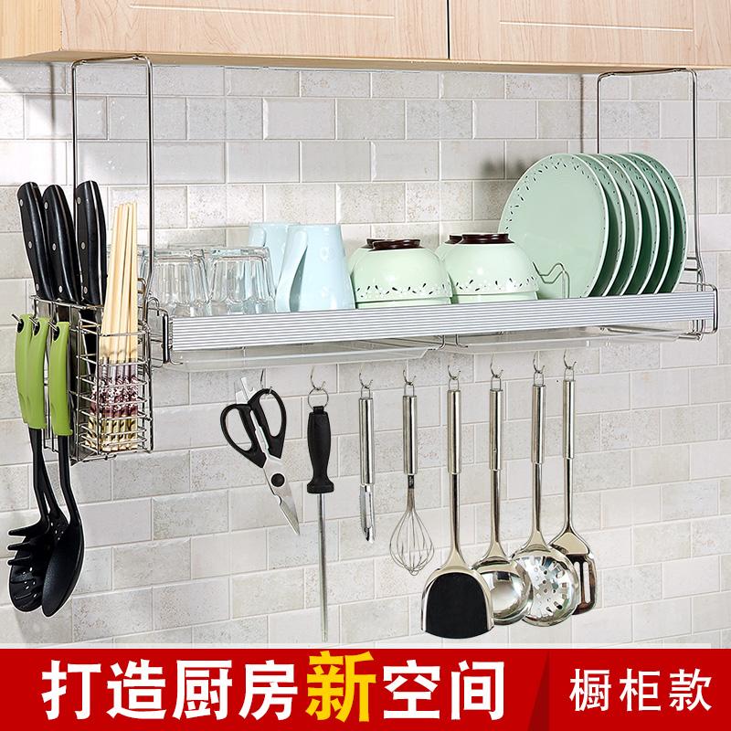 不锈钢壁挂沥水碗盘置物架悬挂架子多功能用品收纳厨房