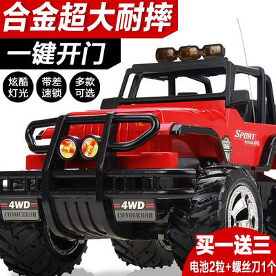 儿童玩具车男孩 越野车攀爬车漂移赛车遥控车充电动遥控汽车四驱