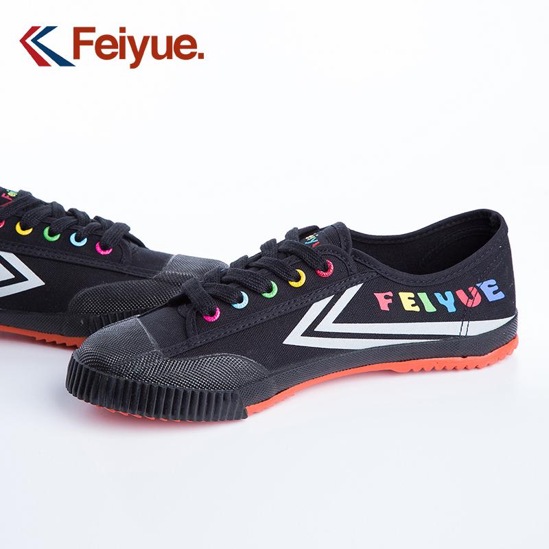 【天天特价】飞跃运动跑步鞋男女学生田径鞋帆布休闲鞋白鞋潮正品