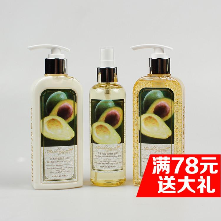 膜法传奇1853 乳木果护肤套装沐浴乳身体乳补水保湿美白滋润包邮